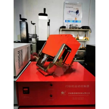 Pneumatic Marking Machine for Gas Cylinder
