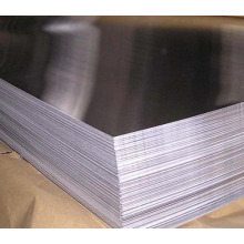 6mm alloy aluminum 7075 t6 4x8 sheet