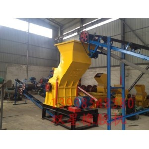 Automatic Metal Crusher Machine
