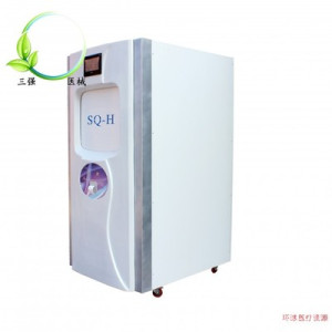 Low toxic sterilizer equipment