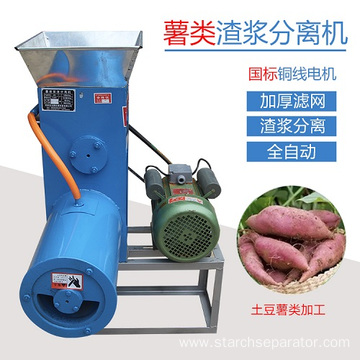 OEM Manufacturer for Cassava Starch Processing SFj-1 enterprise type coupling root slurry separator supply to Spain Manufacturers