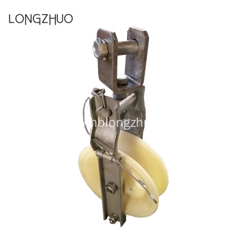 Large Diameter Conductor Pulley Block Cable Roller