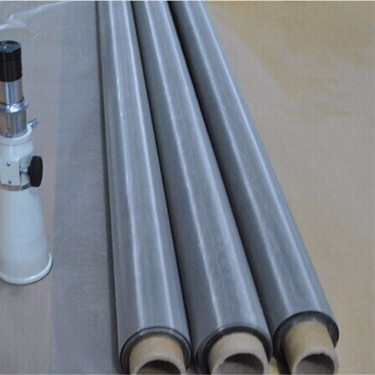 150 micron stainless steel mesh screen