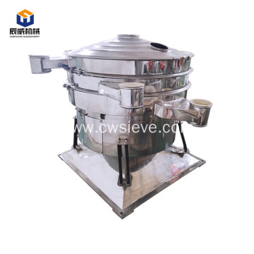 High precision powder swinging vibrating screen shaker