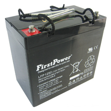 Commercial Applications Reserve Deep Cycle Battery12V50AH