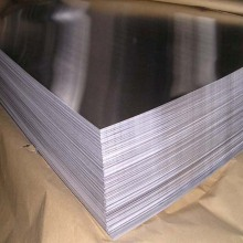 Low Cost for Aluminium Thick Plate Aluminium Annealed plate 6061 O export to Italy Supplier