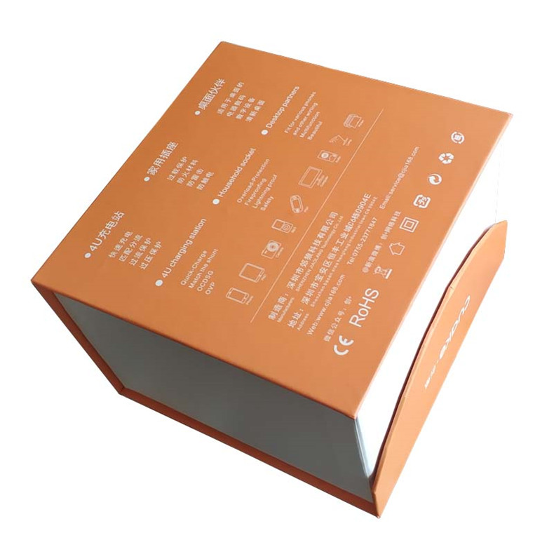 Smart Home Terminal Board Gift Box