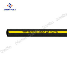 "1 1/4"" water suction and conveyance hose pipe"