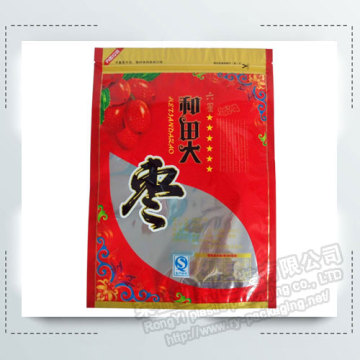 Mid Sealing Composite Plastic Packing Bags