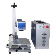 Jinan factory supply fast flying laser marking machine