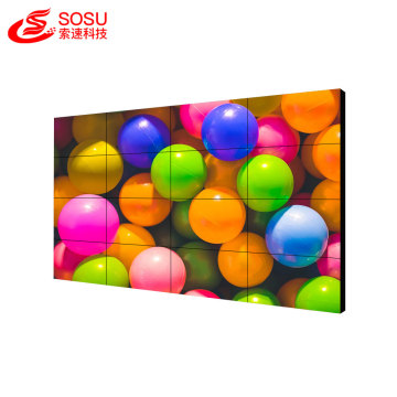 LCD Video Wall for 2019 Spring Gala