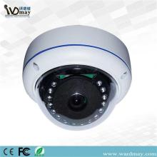 H.265 5.0MP Dome CCTV Surveillance IP Camera