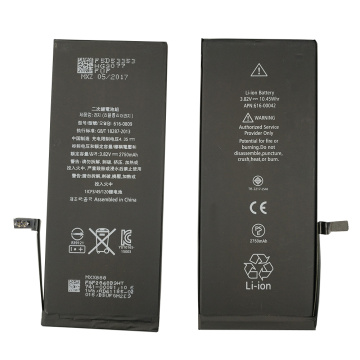 Brandnew iPhone6S Plus Battery Replacement with TI IC