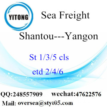 Shantou Port LCL Consolidation To Yangon