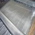 woven stainless steel wire mesh screen filter