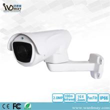 5.0MP 10X Bullet Video Surveillance PTZ AHD Camera
