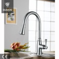 Contemporary Single Handle Kitchen Sink Faucets
