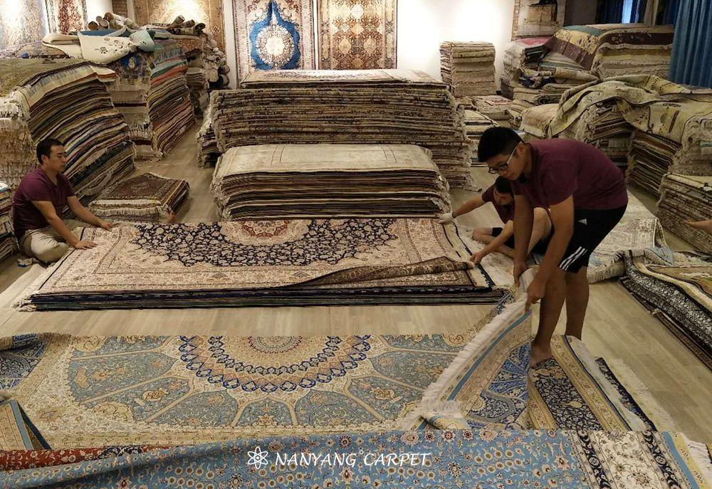Nanyang Carpets