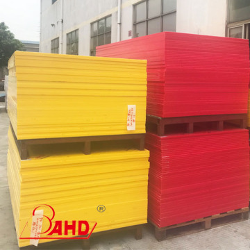 HDPE Red Sheet And Yellow Sheet