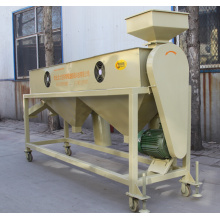Purchasing for China Manufacturer of Bean Polishing Machine,Mung Bean Polishing Machine,Beans Polishing Cleaning Machine,Bean Polishing Peeling Machine Polisher Machine in Agriculture supply to Germany Wholesale