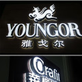 LED Signs Making Company Cheap Price