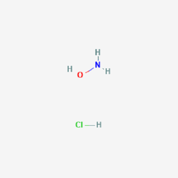 hydroxylamine hcl cas no