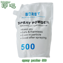 anti setoff spray powder