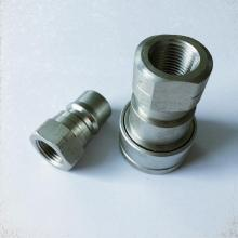ZFJ6-4012-01 ISO7241-1B quick coupling