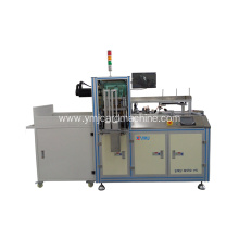 New Smart Card Punching Equipment