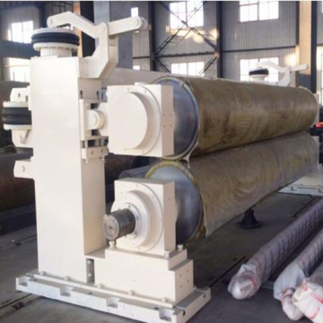 Best Quality for Reeler High Quality Three Roll Calender Machine export to Indonesia Wholesale