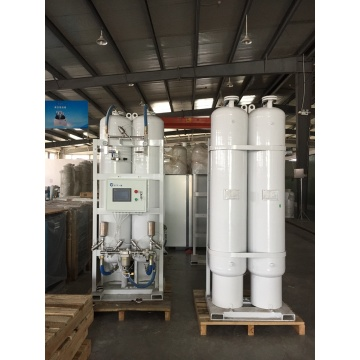 Oxygen Plant Factory Supply Oxygen Generator
