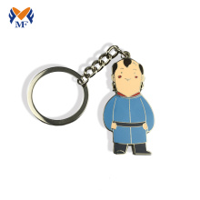 Good Quality for China Enamel Keychain,Custom Enamel Keychain,Custom Made Keychains Supplier Zinc alloy custom human shape keychain picture supply to British Indian Ocean Territory Suppliers