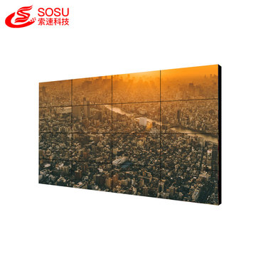 55 LCD narrow bezellcd video wall