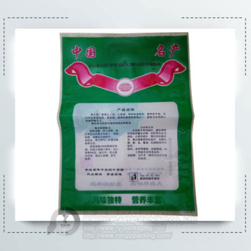 Customized Printing Plastic Bag