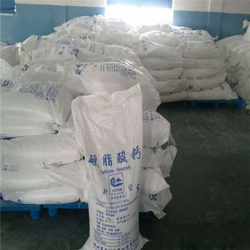 Calcium Stearate with Cas 1592-23-0