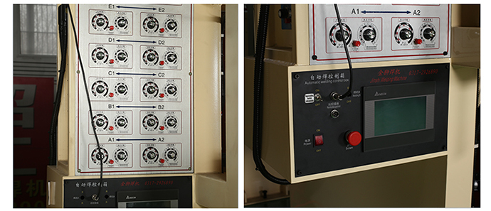 automatic welding control box