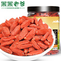 Super Food Goji Berry From Ningxia 2018