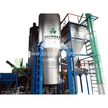 Biomass Energy Fluid Bed Gasifier