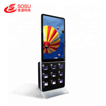 32 inch Floor Standing phone Charing digital signage