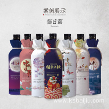 Chinese Baijiu For Holidays