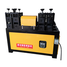 Waste Steel Rebar Straightening Machine