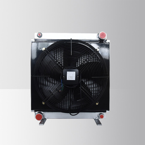 Water To Air Heat Exchanger With Fan