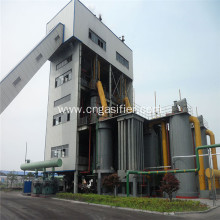 Waste To Energy Biomass Gasification Power Plant