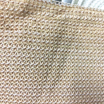 Flat Wire Shade Netting