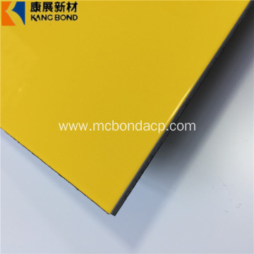 Standard Size Commercial Exterior Wall Paneling