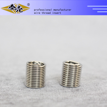 wire thread insert m5/m5 thread insert/m5 insert/insert m5