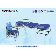 Stainless steel accompany chair (with handrails)