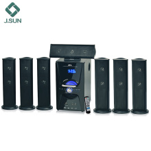 Home theater 7.1 speaker system