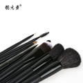 Wooden Handle Makeup Brush Set