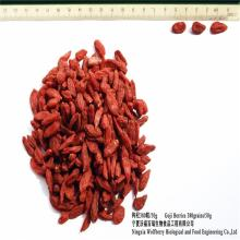 low Price Top grade Ningxia goji berry/wolfberry